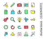 icon for website  vector   Shutterstock .eps vector #1126949372