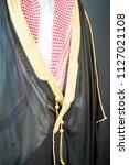 saudi arabian man wears luxury... | Shutterstock . vector #1127021108