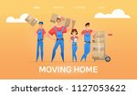 moving home banner. cartoon... | Shutterstock .eps vector #1127053622