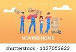moving home banner. cartoon... | Shutterstock .eps vector #1127053622