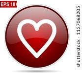 heart cherry red glossy round... | Shutterstock .eps vector #1127068205
