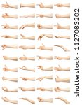 multiple male caucasian hand... | Shutterstock . vector #1127083202
