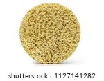 nests of dried noodles isolated ... | Shutterstock . vector #1127141282