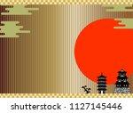 japanese image illustration | Shutterstock .eps vector #1127145446