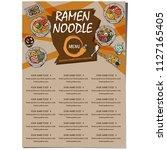 menu ramen noodle japanese food ... | Shutterstock .eps vector #1127165405