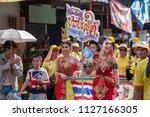 samut sakhon  thailand   june... | Shutterstock . vector #1127166305