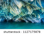 Marble Cathedral at Puerto Rio Tranquilo, Patagonia - Chile.