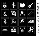set of 16 icons such as japan...