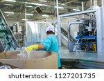 working on bottle industry   Shutterstock . vector #1127201735