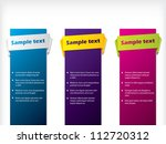 advertising label set with... | Shutterstock .eps vector #112720312