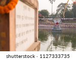 bodhgaya  india   january 25 ... | Shutterstock . vector #1127333735