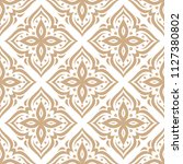 Gold And White Ornamental...