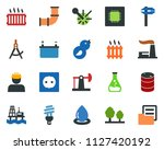colored vector icon set  ... | Shutterstock .eps vector #1127420192