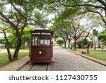 bataan  philippines   jun 30... | Shutterstock . vector #1127430755