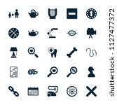 single icon. collection of 25...   Shutterstock .eps vector #1127477372