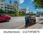 bangkok  thailand   july 1 ...   Shutterstock . vector #1127493875