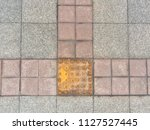 dirty tactile floor texture ... | Shutterstock . vector #1127527445