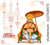 illustration of king mahabali... | Shutterstock .eps vector #1127628572