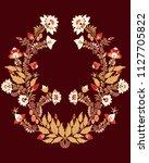 stock vector abstract flower... | Shutterstock .eps vector #1127705822