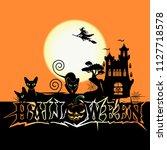 halloween poster with dark... | Shutterstock .eps vector #1127718578