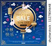 blue mid autumn festival sale... | Shutterstock .eps vector #1127804648