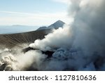 smoke from the mouth of the... | Shutterstock . vector #1127810636