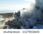 smoke from the mouth of the... | Shutterstock . vector #1127810642