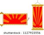 japanese scroll set | Shutterstock .eps vector #1127923556