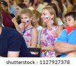 russia  samara region  tolyatti ... | Shutterstock . vector #1127927378