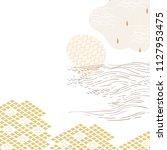 japanese pattern vector. ocean  ... | Shutterstock .eps vector #1127953475