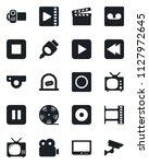 set of vector isolated black...   Shutterstock .eps vector #1127972645