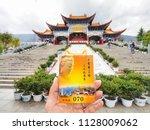 dali  yunnan   china   april 1  ... | Shutterstock . vector #1128009062