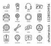 set of 16 icons such as seo and ...
