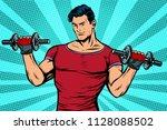 man with dumbbells  healthy... | Shutterstock .eps vector #1128088502