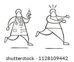 vector illustration cartoon...   Shutterstock .eps vector #1128109442