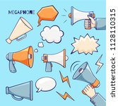 megaphone set  cute vector... | Shutterstock .eps vector #1128110315