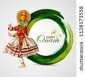 happy onam celebration... | Shutterstock .eps vector #1128173558
