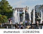 moscow  russia   june 26  2018  ... | Shutterstock . vector #1128182546