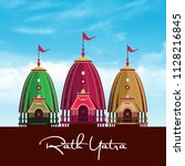 rath yatra illustration | Shutterstock .eps vector #1128216845