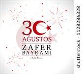30 agustos zafer bayrami.... | Shutterstock .eps vector #1128286328