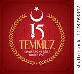 turkish holiday demokrasi ve... | Shutterstock .eps vector #1128293342