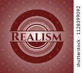 realism red emblem. retro | Shutterstock .eps vector #1128399092