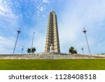 Monumento a José Martí (José Martí Memorial), was a Cuban National Hero and important figure in Latin American, in front of the Plaza de la Revolución (Revolution Square), Vedado, Havana, Cuba.