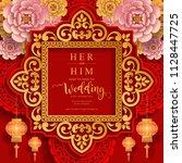 chinese oriental wedding... | Shutterstock .eps vector #1128447725