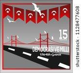 vector illustration. 15 temmuz... | Shutterstock .eps vector #1128477608