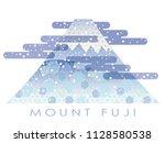 mt. fuji in the winter season ... | Shutterstock .eps vector #1128580538