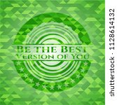 be the best version of you... | Shutterstock .eps vector #1128614132