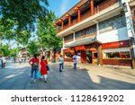 nanjing  china   june 11  2018  ... | Shutterstock . vector #1128619202
