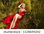 sexy blond girl in elegant... | Shutterstock . vector #1128654242