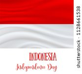 17 august  indonesia... | Shutterstock .eps vector #1128661538